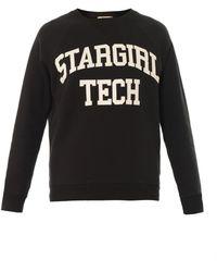 Rika - Stargirl Tech Sweatshirt - Lyst