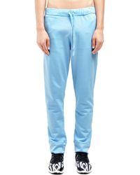 Aiezen - Soft Cotton Jogging Pant - Lyst