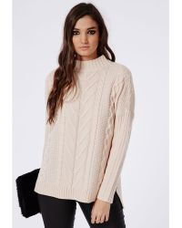 Missguided Cable Front Oversized Slouch Knitted Jumper Nude - Lyst