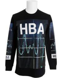 Hood By Air Black Tshirt - Lyst