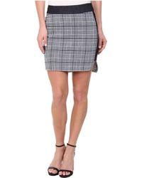 BCBGeneration High-Low Hem Sporty Skirt - Lyst