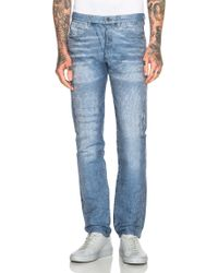 CALVIN KLEIN 205W39NYC - Landon Jacquard Denim Trousers - Lyst