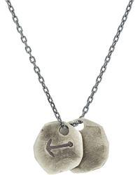 Miansai Silver Double-Medallion Necklace - Lyst