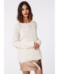 Missguided Eulalia Knitted Cable Jumper Cream Nep - Lyst