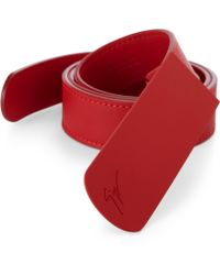 Giuseppe Zanotti Leather Belt - Lyst