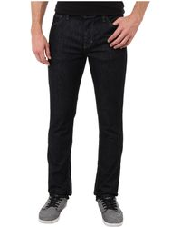 Joe's Jeans Slim Fit in Palamar - Lyst