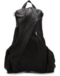 The Viridi-anne - Leather Backpack - Lyst