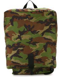 Comme des Garçons - Comme Des Garçons Shirt Camouflage Backpack - Lyst