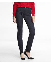 Express High Waisted Skinny Leg Jean - Lyst