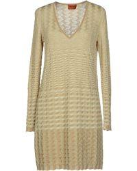 Missoni Beige Short Dress - Lyst
