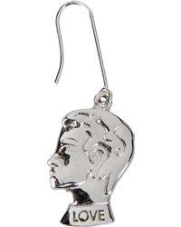 Dior Earring silver - Lyst