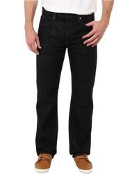 Joe's Jeans Classic Straight in Mccammon - Lyst