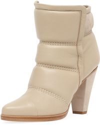 Chloé Padded Leather Runway Bootie - Lyst