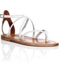K. Jacques Leather Epicure Sandals - Lyst