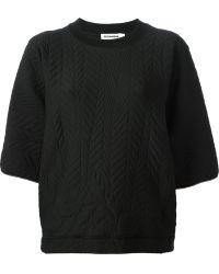 Jil Sander Quilted Short Sleeve Boxy Sweatshirt - Lyst