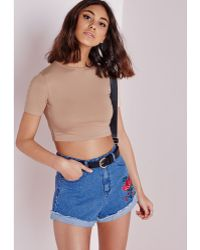 Missguided Capped Sleeve Jersey Crop Top Taupe - Lyst