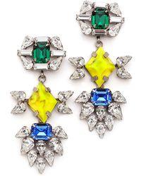 Dannijo Dorothy Earrings Silver Crystal Yellow - Lyst