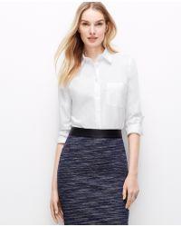 Ann Taylor Petite Relaxed Cotton Button Down Shirt - Lyst