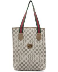 Gucci Pre-Owned Vintage Monogram Webbed Tote Bag - Lyst