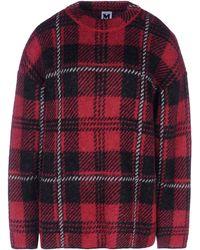 M Missoni Long Sleeve Sweater - Lyst