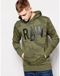 G-Star RAW G Star Camo Hoodie Raw Print - Lyst