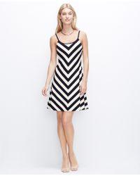 Ann Taylor Petite Chevron Tank Dress - Lyst