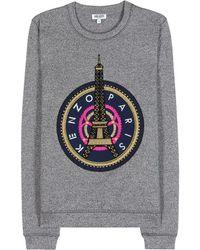 Kenzo Cotton Sweatshirt - Lyst