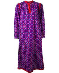 Yves Saint Laurent Vintage Knitted Dress - Lyst
