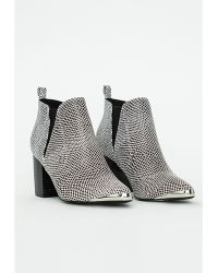 Missguided Pointed Toe Cap Ankle Boots Reptile Print - Lyst