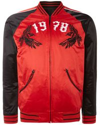 Diesel Satin Bird Print Jacket - Lyst