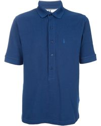 Peter Jensen - Polo Shirt - Lyst