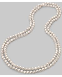 Majorica 8mm White Pearl Endless Strand Necklace60 - Lyst