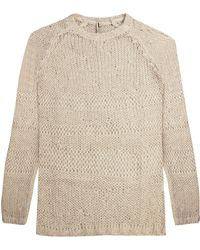 IRO Gaia Cream Knitted Sweater - Lyst