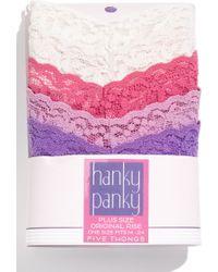 Hanky Panky Plus (5-Pack) - Lyst