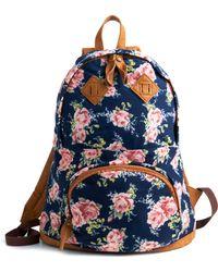 ModCloth - Biking Beauty Backpack In Rosy - Lyst