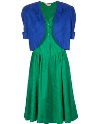 Balenciaga Vintage Bolero and Dress Suit - Lyst