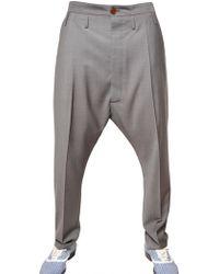 Vivienne Westwood 19cm Cool Wool Low Crotch Trousers - Lyst