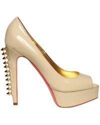 Ruthie Davis® 130mm Patent Spiked Peep Toe Pumps - Lyst