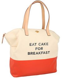 Kate Spade Call To Action Terry - Lyst