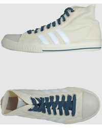 Adidas High Top Sneakers - Lyst