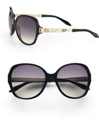Roberto Cavalli Bucaneve Python Printed Leather Accented Sunglasses/black - Lyst