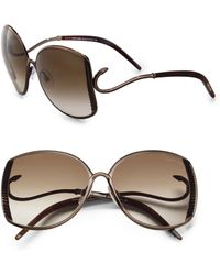 Roberto Cavalli Amaranto Ridged Metal Oversized Square Sunglasses - Lyst