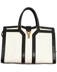 Saint Laurent Medium Cabas Chyc Leather Top Handle - Lyst