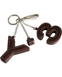 Y-3 Logo Key Chain Bronze - Lyst