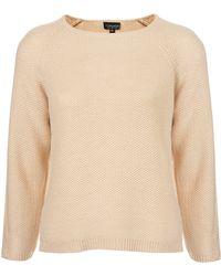 Topshop Knitted Stitch Crop Jumper - Lyst