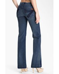 7 For All Mankind Dojo Stretch Jeans - Lyst