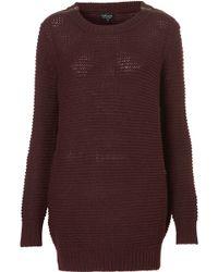 Topshop Knitted Zip Shoulder Jumper - Lyst