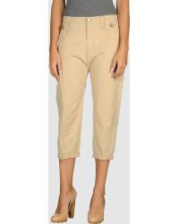 Frankie Morello Cropped Trousers - Lyst