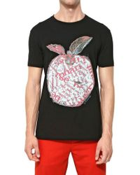 Marc Jacobs Bast Art Print Cotton Jersey Tshirt - Lyst