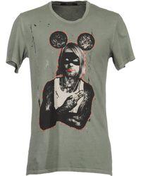 Reception Short Sleeve Tshirt - Lyst